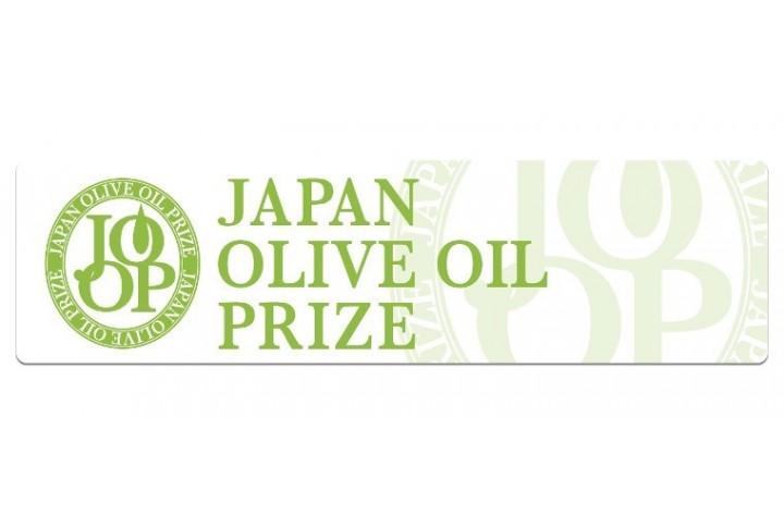 """Medalla de plata en el concurso internacional """"Japan Olive Oil Prize 2019"""""""